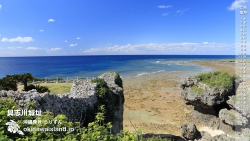 沖縄,壁紙,カレンダー,海,景色,背景,無料