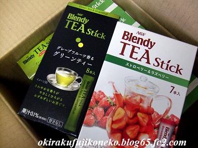 ブレンディ紅茶