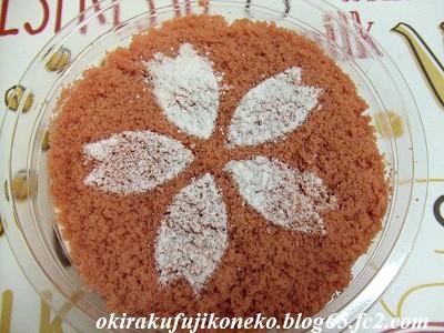 711桜フロマージュ2