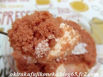 711桜フロマージュ4