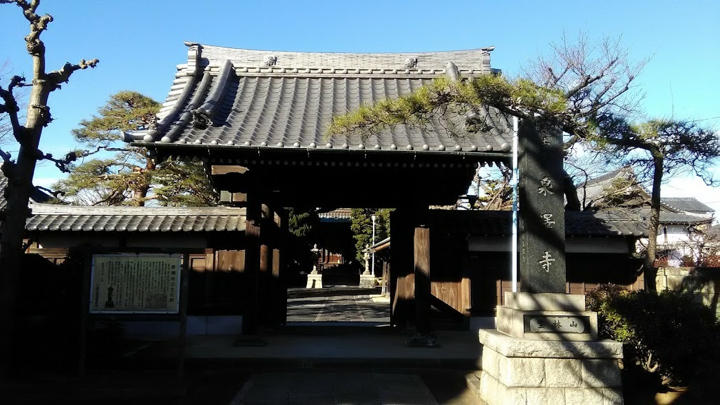 泉澤寺正門
