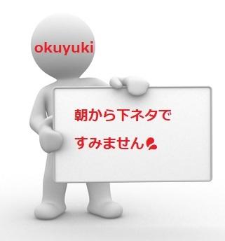 DSC_7973 (1)