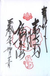 豊国神社(京都)4