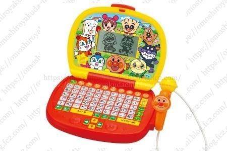 アンパンマンの子供用パソコンのおすすめとレビュー