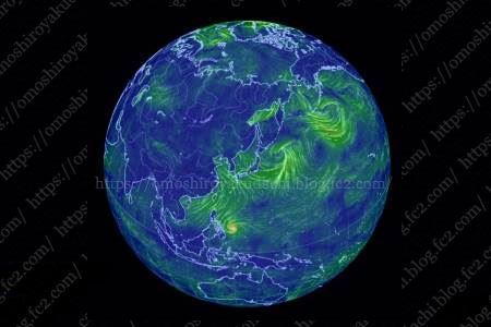 世界中の現在の台風の状況が見れる無料サービス「Earth Wind Map」