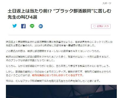 blackbuka_2.jpg