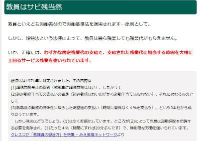 blackbuka_4.jpg