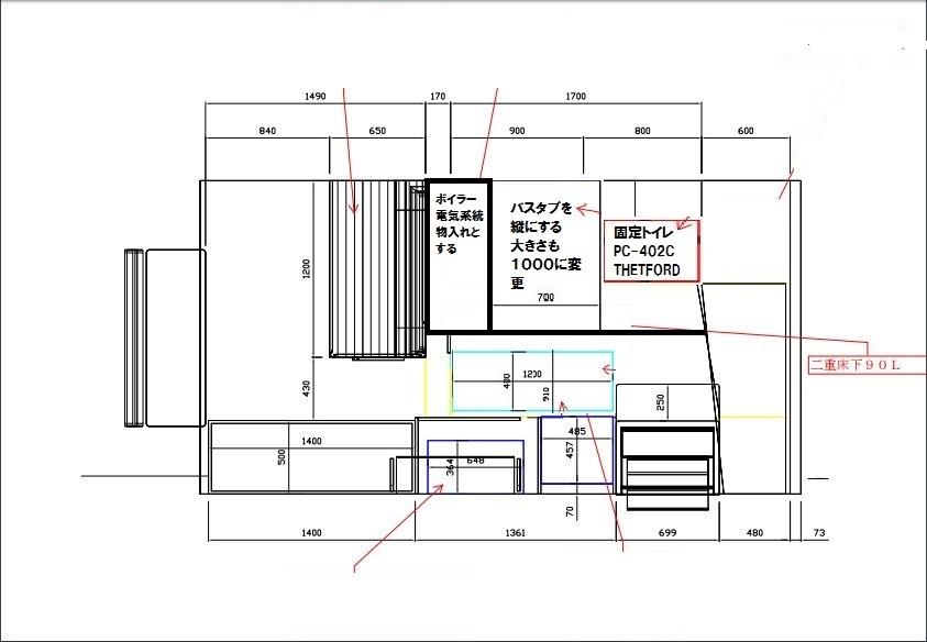 miyabi_1_17_2.jpg