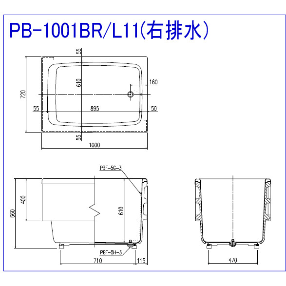 msi_pb-1001b_2.jpg