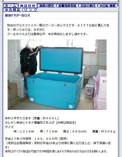 yokusou_box.jpg