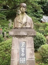 江戸泰平の群像』29・小栗 正信...