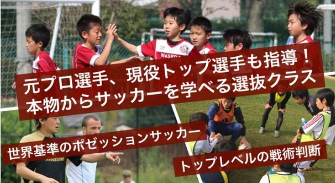 waseda18.jpg