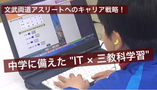 waseda40.jpg