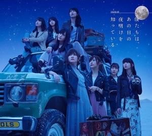 AKB48_201802011449513cf.jpg