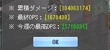 バクマン③