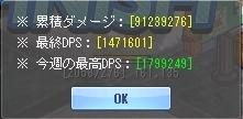 201802022205054db.jpg