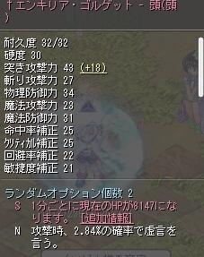 TWCI_2018_1_25_2_23_31.jpg