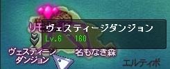 TWCI_2018_1_30_21_18_30.jpg