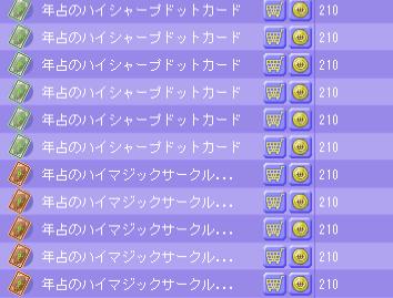 e2bfc9db45a0f70d8127c6a57cc656b9.png