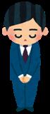 syazai_business_man[1]