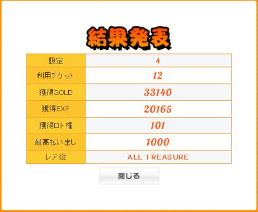 20180220080017c9c.png