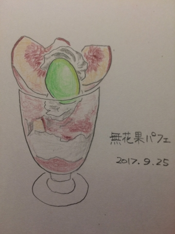 IMG_7229-18①