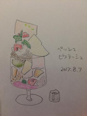 IMG_7223-18①