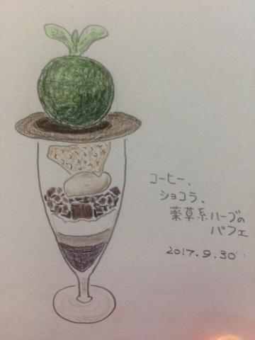 IMG_7234-18②