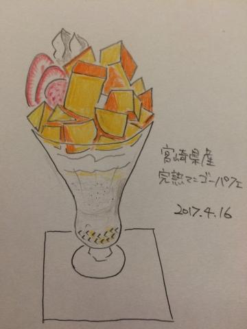 IMG_7226-18九州