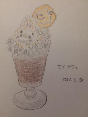 IMG_7237-18札幌