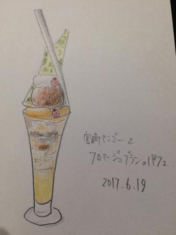 IMG_7238-18札幌