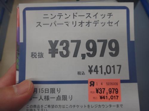 DSC08507_convert_20171215214848.jpg