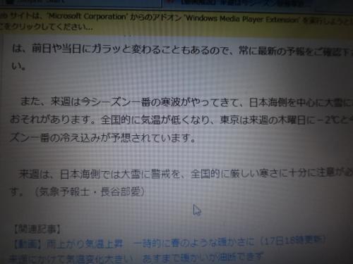 DSC09558_convert_20180117225212.jpg