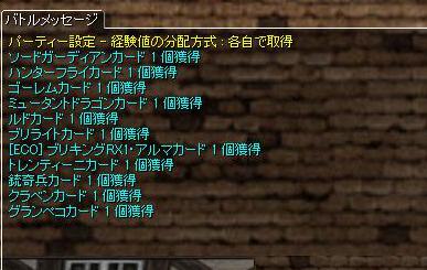 15thカード帖2