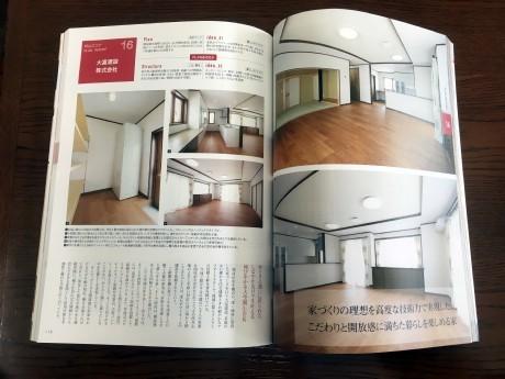 20171229家づくり (2)