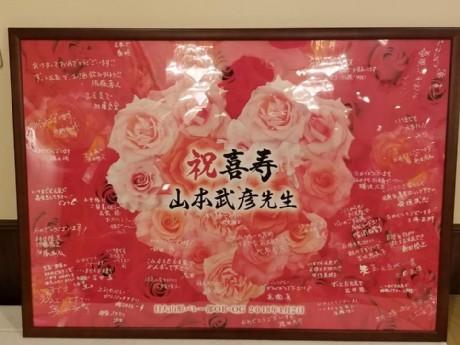 20180102日大OB (4)
