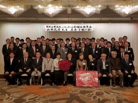 20180102日大OB (6)
