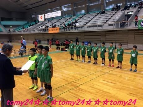 20180128優勝 (2)