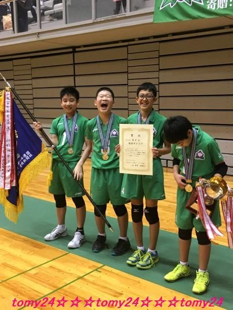 20180128優勝 (5)
