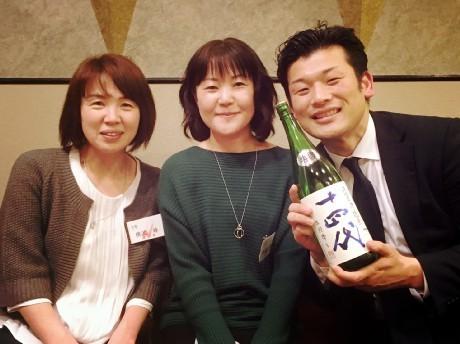 20180220 酒菜一 (5)