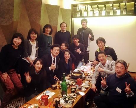 20180220 酒菜一 (12)