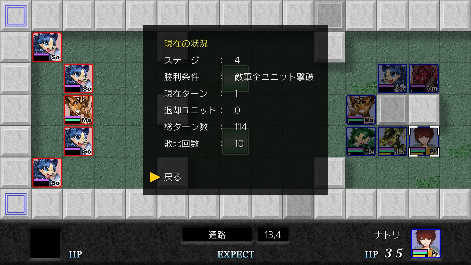 20180101_blog.jpg