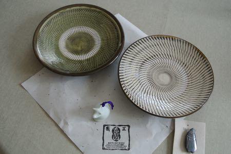 恩田焼き皿