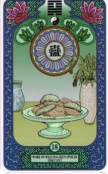易カード18