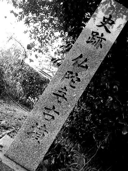 buddajikofunDCIM0946.jpg