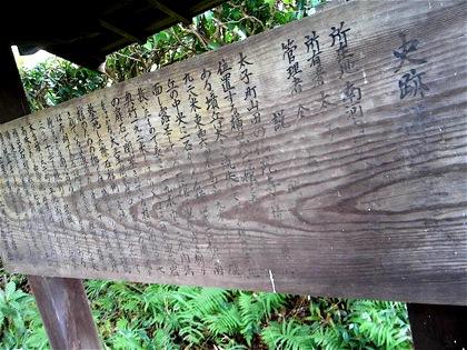 buddajikofunDCIM0948.jpg