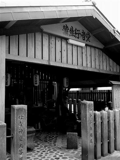 gamougyoujaDCIM0610.jpg