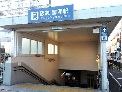 itodabashiDCIM0569.jpg