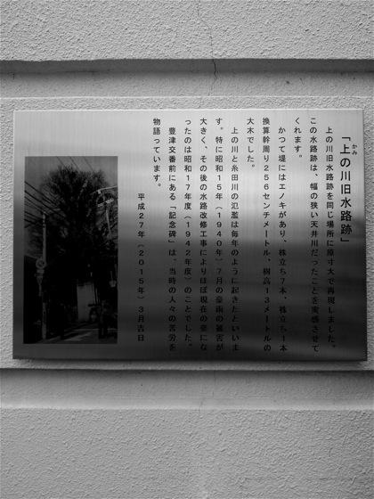 kaminokawasuiroDSC_0357.jpg