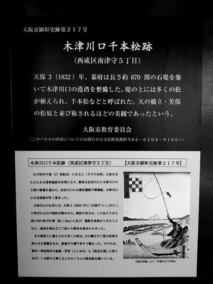 kizugawaguchisenbonDSC_0495.jpg
